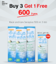 Klean and Kare Sensiplus Buy 3 Get 1 Free