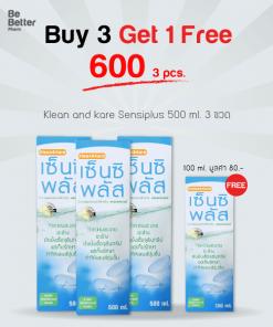 Klean and Kare Sensiplus Buy 3 Get 1 Free