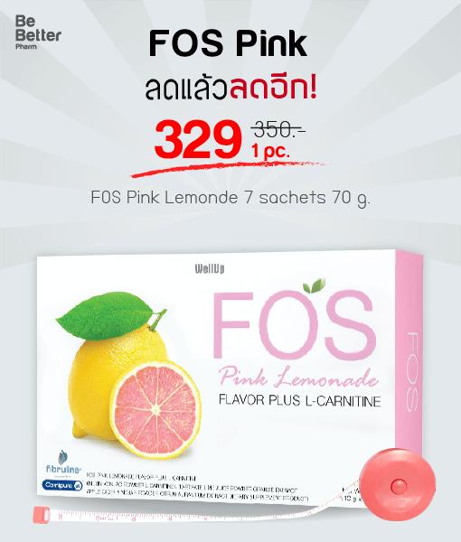 FOS Pink Lemonade