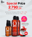 O Labo Set (Shampoo + Serum) 2 ชุด + Amzel Zinc 30 เม็ด ฟรี