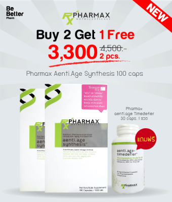 Pharmax Aenti.Age Synthesis 100 cap