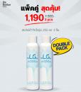 aLGy Spray Double Pack ราคาพิเศษแพ็คคู่
