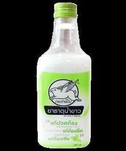 ยาธาตุน้ำขาวตรากระต่ายบิน 200 ml