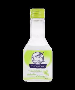ยาธาตุน้ำขาวตรากระต่ายบิน 50 ml