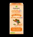 ยาน้ำแก้ไอเด็ก มิสเตอร์เฮิร์บ 60 ml