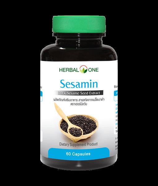 Herbal One เซซามิน 60 แคปซูล