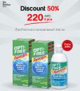 Opti-free Replenish300 ml (แพ็คคู่)