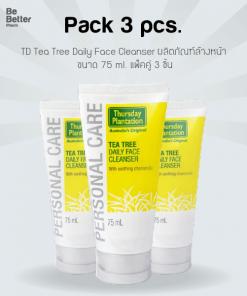TD Tea Tree Daily Face Cleanser 75 ml x3 หลอด