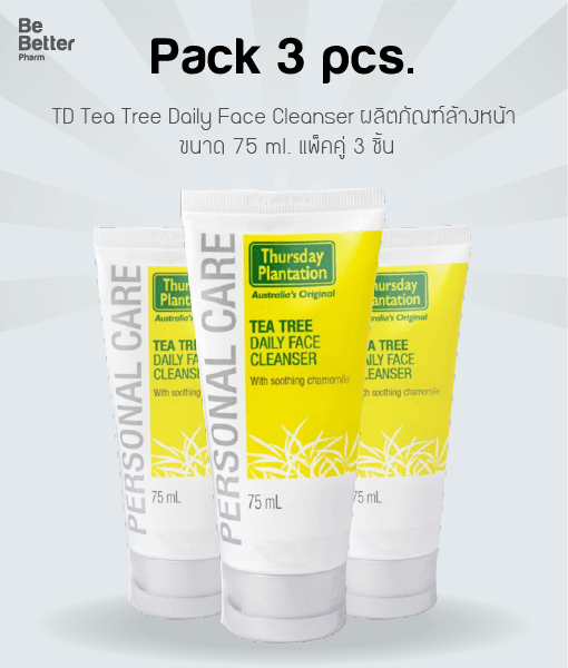 TD Tea Tree Daily Face Cleanser 75 ml x3 หลอด