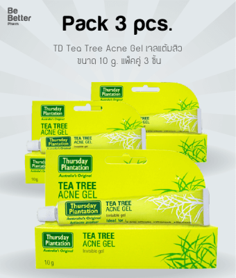 TD Tea Tree Acne Gel 10 g x3 หลอด