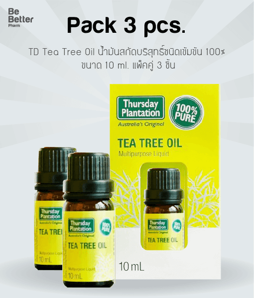 TD Tea Tree Oil 10 ml x3 ขวด