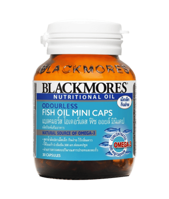 Blackmores Odourless Fish Oil Mini 30 caps