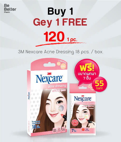 3m Nexcare Acne แผ่นซับสิว