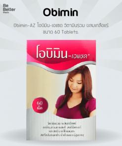 Obimin-AZ 60 เม็ด อาหารเสริมสำหรับหญิงก่อนและตั้งครรภ์