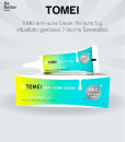 TOMEI Anti-acne Cream Cream 7in1 5 g