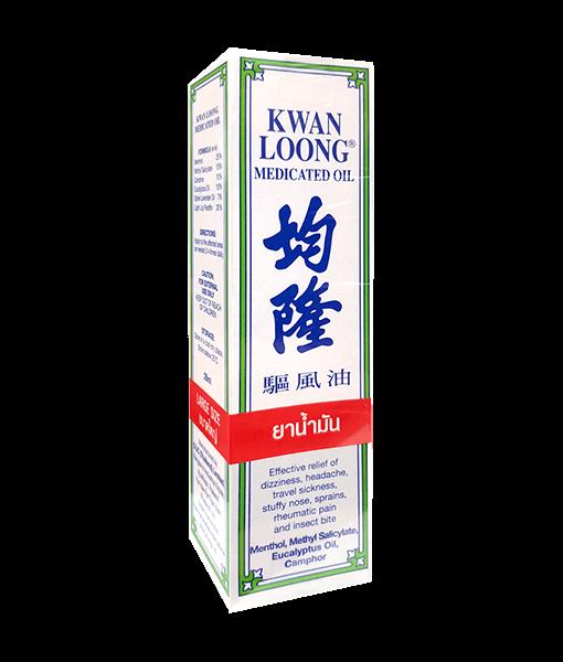 น้ำมันกวางลุ้ง 28 ml ให้ความรู้สึกผ่อนสดชื่น ผ่อนคลาย
