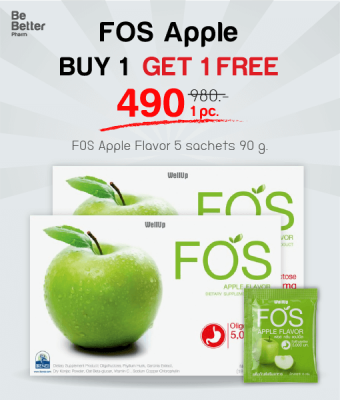 FOS Apple 90g. Buy 1 Get 1 Free
