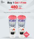 Toby Mozzie Body Lotion for Kids 90 ml ซื้อ 1 แถม 1