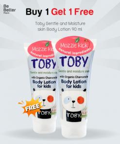 Toby Body Lotion โลชั่นบำรุงผิวเด็ก สูตรกันยุง 90 มล. ซื้อ 1 แถม 1