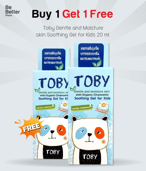Toby Soothing Gel for Kids 20 ml. เจลสำหรับทาหน้าและผิวกายหลังยุงกัด ซื้อ 1 แถม 1