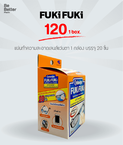 Quikwipe Fuki Fuki แผ่นทำความสะอาดเลนส์แว่นตา