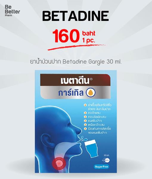 Betadine Gargle 30 ml