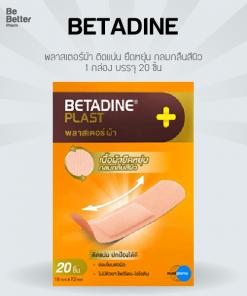 Betadine Plast พลาสเตอร์ผ้า 20 ชิ้น/กล่อง