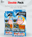 Kool Fever Extra Cool Save Pack