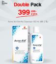Acne Aid Gentle Cleanser 100 ml. แพ็คคู่