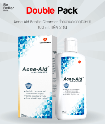 Acne Aid Gentle Cleanser 100 ml. แพ็คคู่