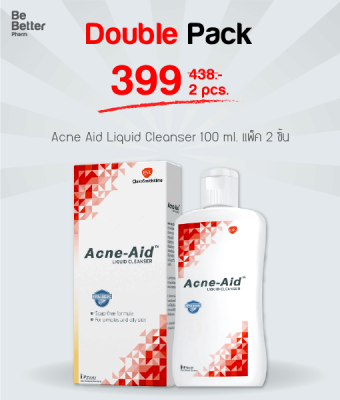 Acne Aid Liquid Cleanser 100 ml. แพ็คคู่