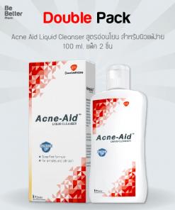 Acne Aid Liquid Cleanser 100 ml. แพ็คคู่