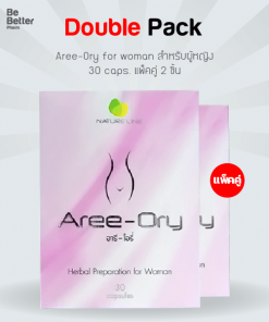 Aree Ory (30 แคปซูล) เพิ่มเสน่ห์ความสาว แพ็คคู่ ราคาพิเศษ