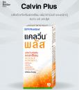 Calvin Plus60 tabs ป้องกันโรคกระดูกพรุน