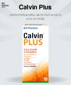 Calvin Plus60 tabs