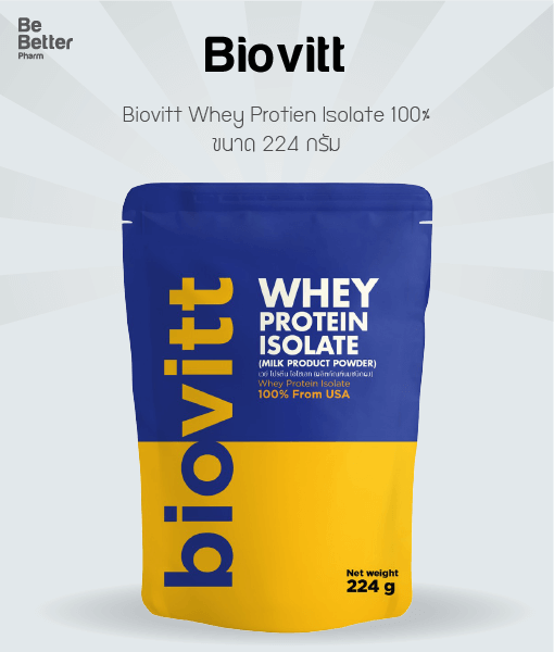 Biovitt Whey Protien Isolate 224 g.