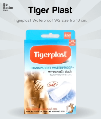 Tigerplast Waterproof W2 size 6 x 10 cm