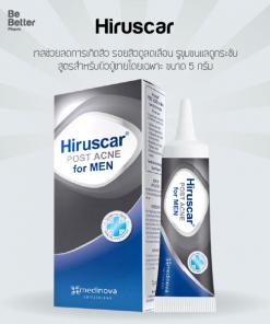 Hiruscar post acne for men 5g.