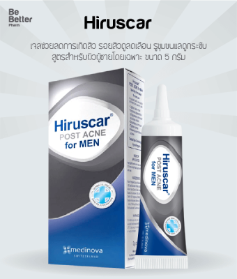 Hiruscar post acne for men 5g.