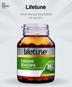 Lifetune Indian Bacopa พรมมิ ชนิดเม็ด
