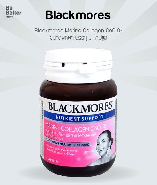 Blackmores Marine CoQ10+ 5 caps.