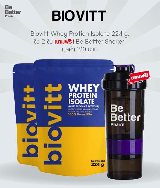 Biovitt Whey Protien Isolate 224 g. Pack 2 pcs. free Shaker