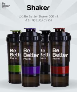 ขวด Be Better Shaker 500 ml.