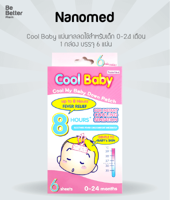 Nanomed Cool Baby 6 Sheets.