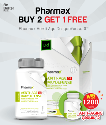 Pharmax Aenti.Age Dailydefense G2 70 caps. ซื้อ 2 แถม 1 ฟรี!