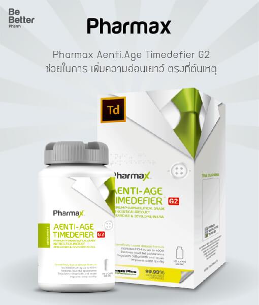 Pharmax Aenti.Age Timedefier G2 100 caps.