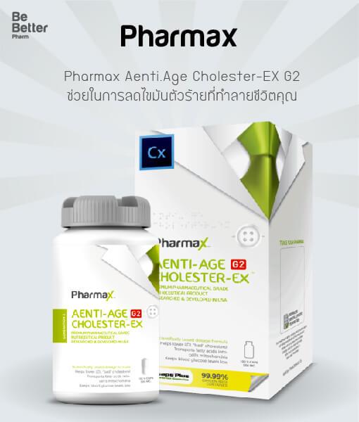 Pharmax Aenti.Age Cholester-ex G2 100 caps.