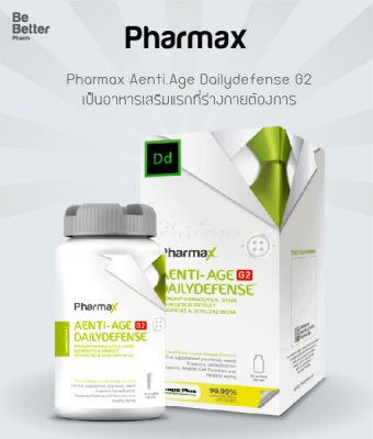 Pharmax Aenti.Age Dailydefense G2 70 caps.