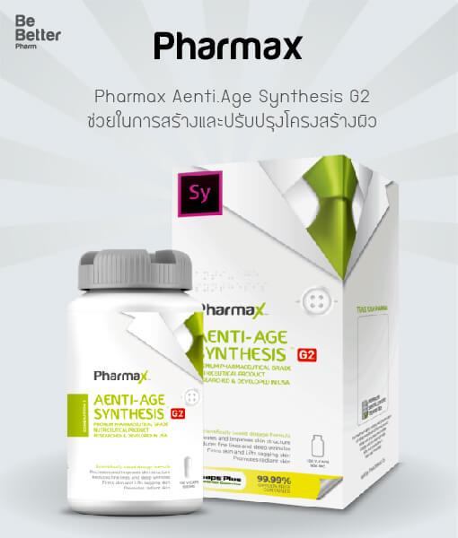 Pharmax Aenti.Age Synthesis G2 100 caps.