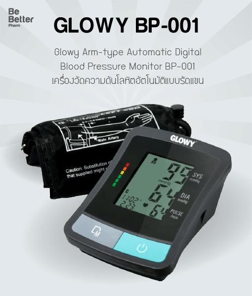 Glowy Arm-type Automatic Digital Blood Pressure Monitor BP-001